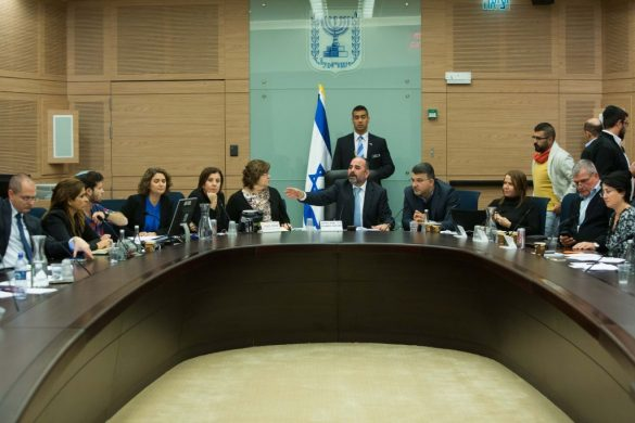 Knesseteducationcommittee
