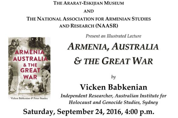 The Ararat-Eskijian Museum