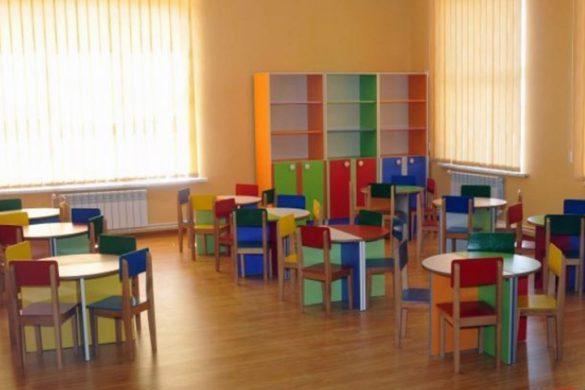 yerevan-kindergarden