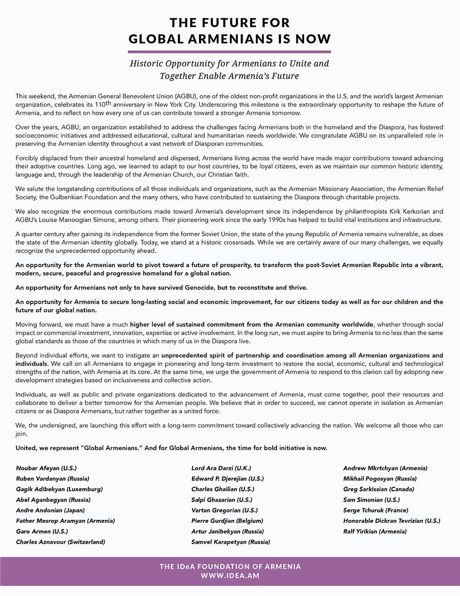 Open Letter Print Purple