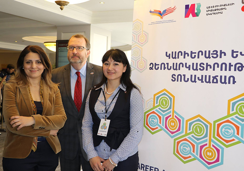 Career And Job Fair Launched With The Support Of U S Embassy In Yerevan Massispost